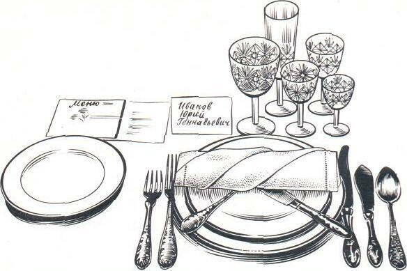 Прибори за столом