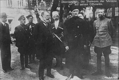 Гетьман Павло Скоропадський з прем'єр-міністром Ф.Лизогубом
