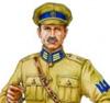 Військова форма 1917-1919 років.