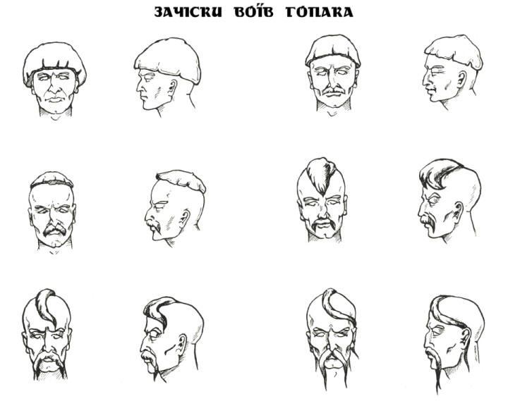 Зачіски козаків