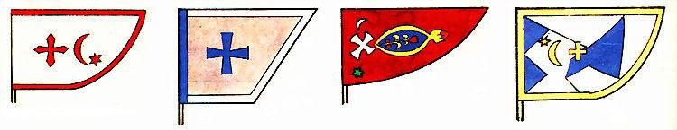 Група козацьких прапорів Київського полку 1655 р.