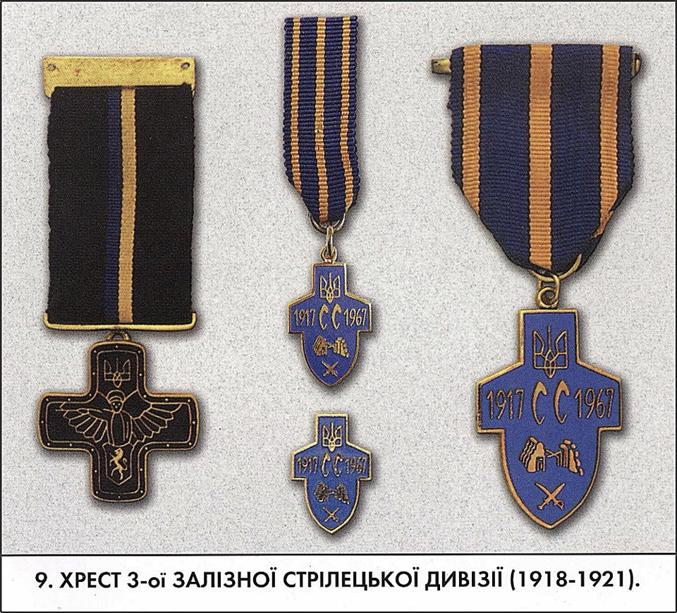Хрест 3-ої залізної стрілецької дивізії
