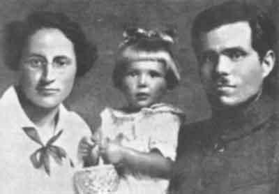 Махно з сімєю