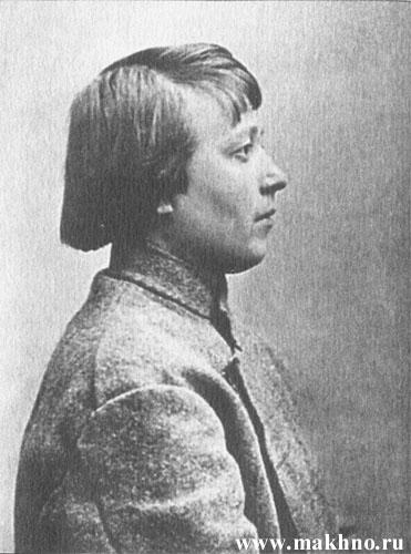 Маруся Никифорова