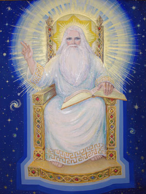 Бог - Рід небесний