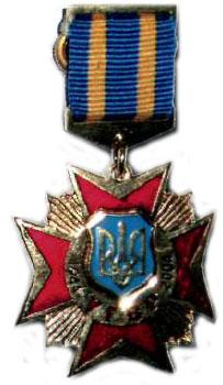 Почесна відзнака 60-річчя УГВР