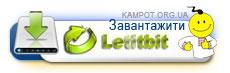 Летітбіт