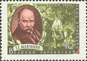 Марка з Шевченком