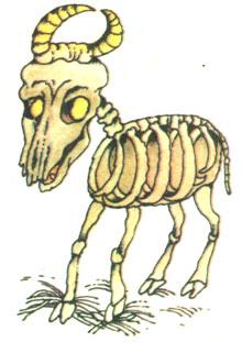 коровяча смерть