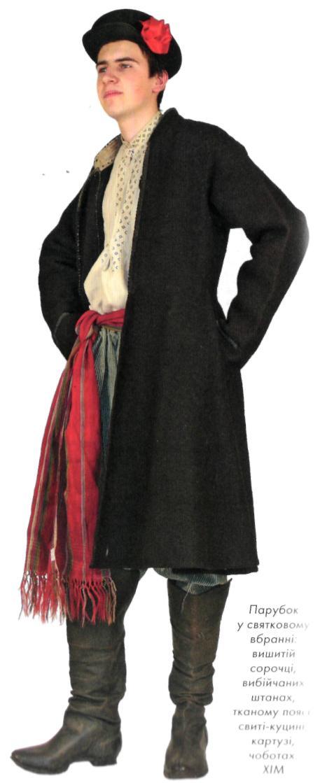 парубок у святковому вбранні