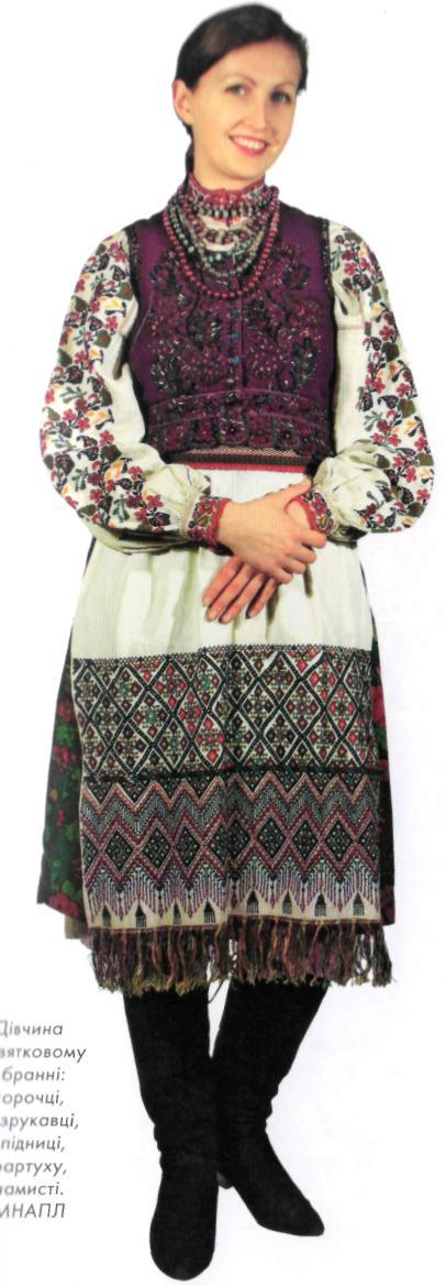 Галицький народний костюм