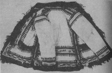 Традиційний український кожух
