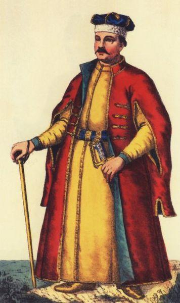 Вбрання козацького старшини XVIII ст.
