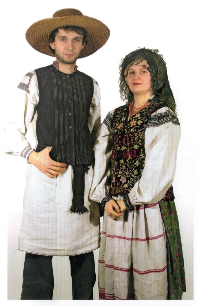 Чоловічий одяг Опілля