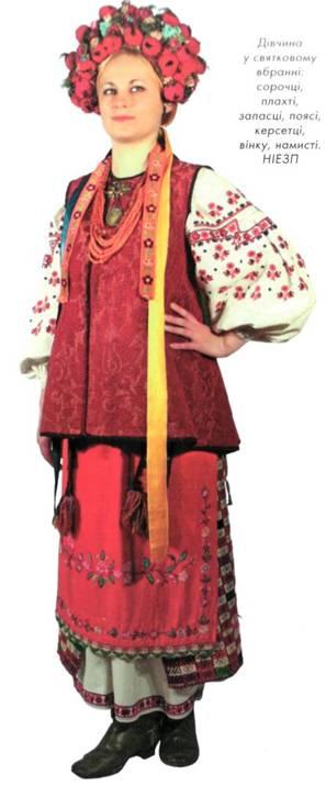 Дівчина у святковому національному вбранні