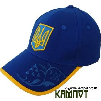 Синя кепка з тризубом 54cd1ede06852