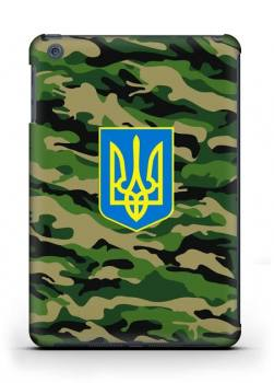 Результат пошуку за запитом повного переліку українських