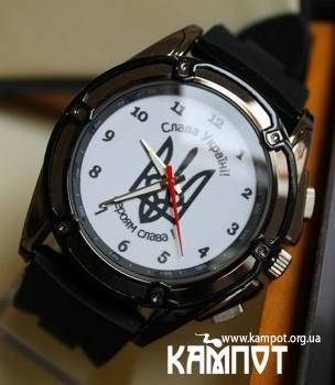 Чоловічий годинник з надписом Слава Україні! fb0cecca72489