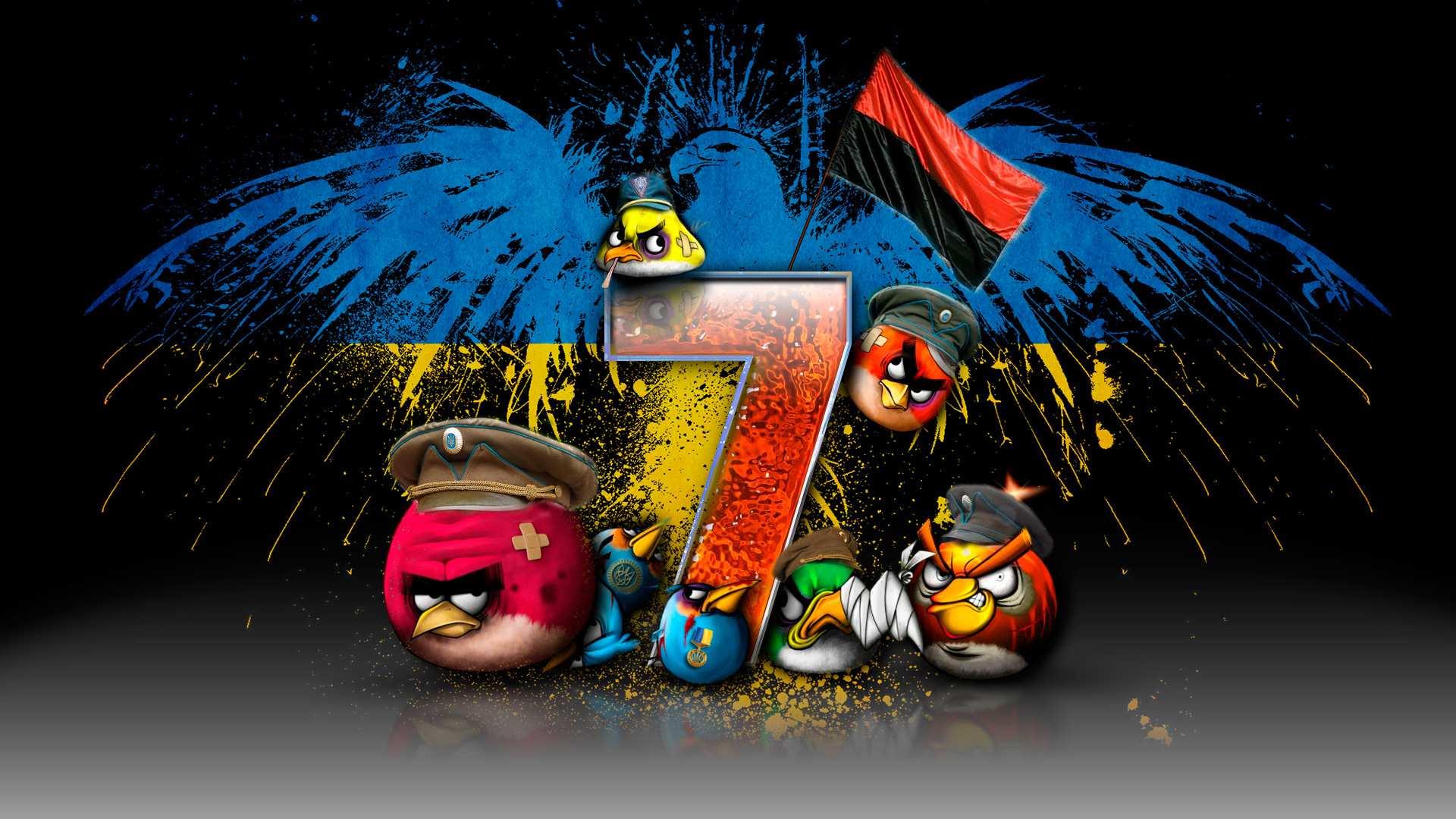 Angry Birds УПА