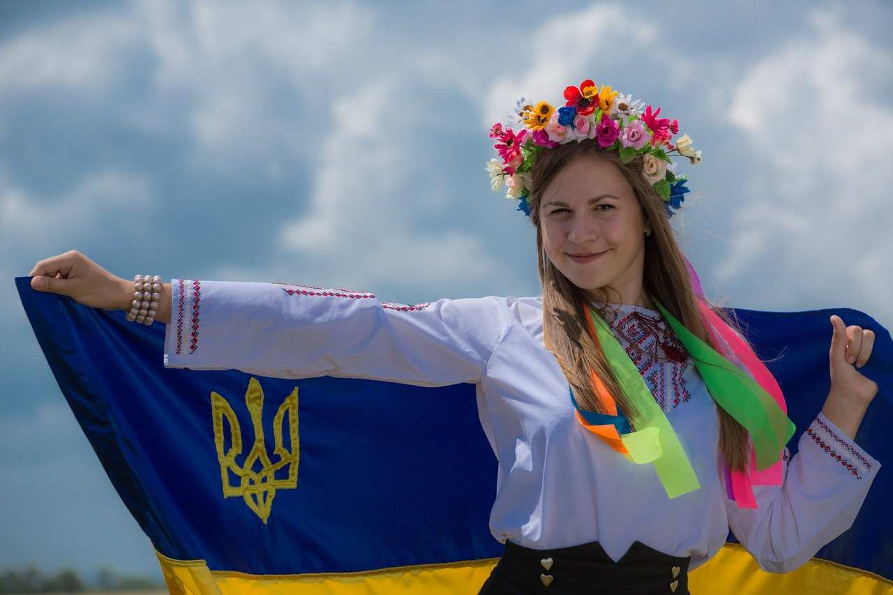 Українка з прапором