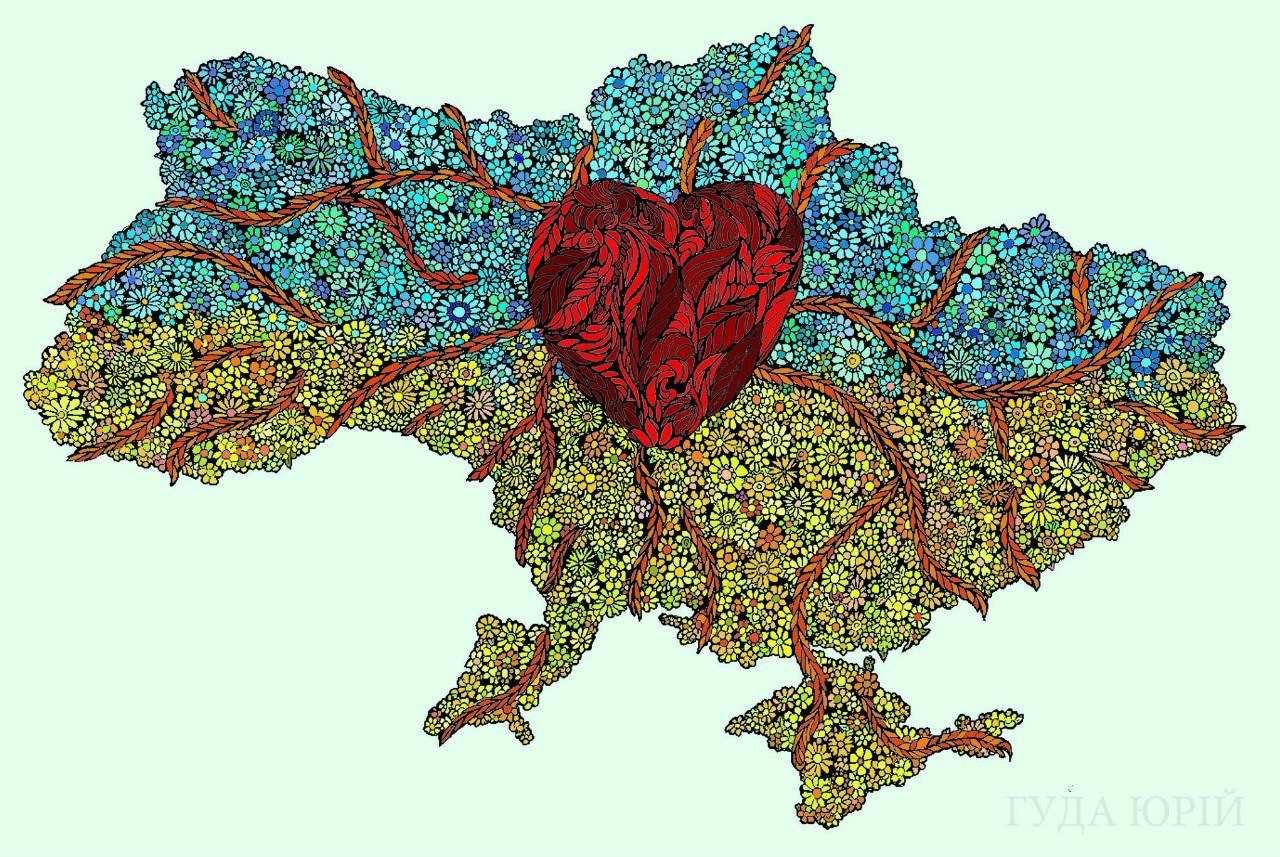 Кровоносна система України