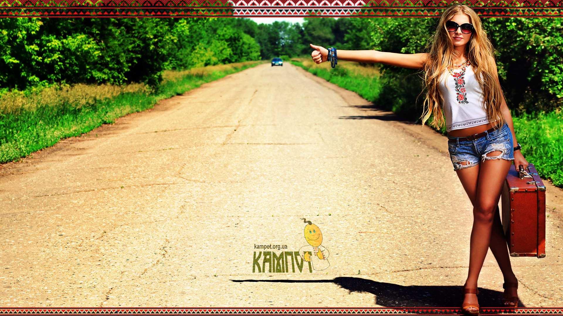 Кралечка на дорозі