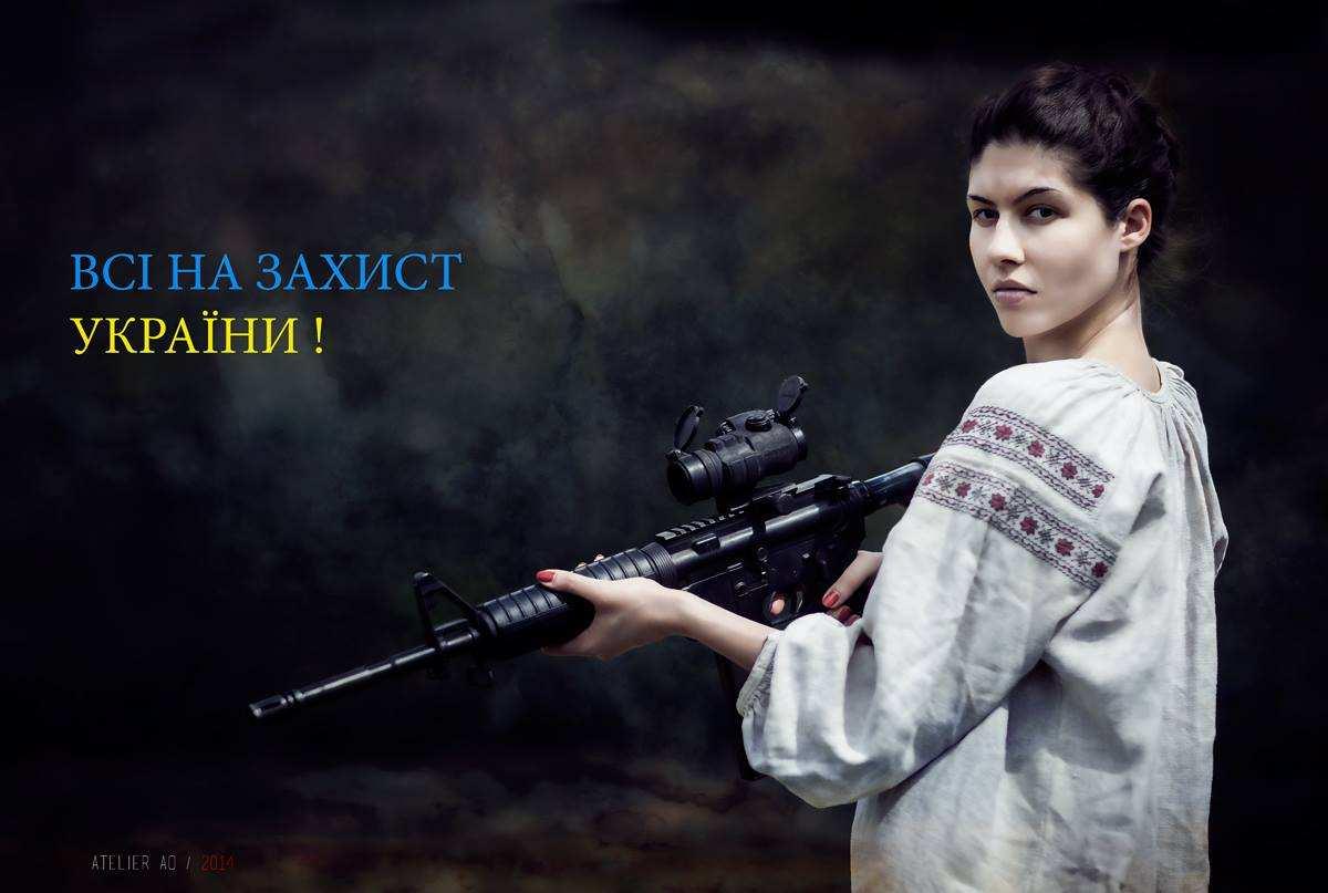 Всі на захист України
