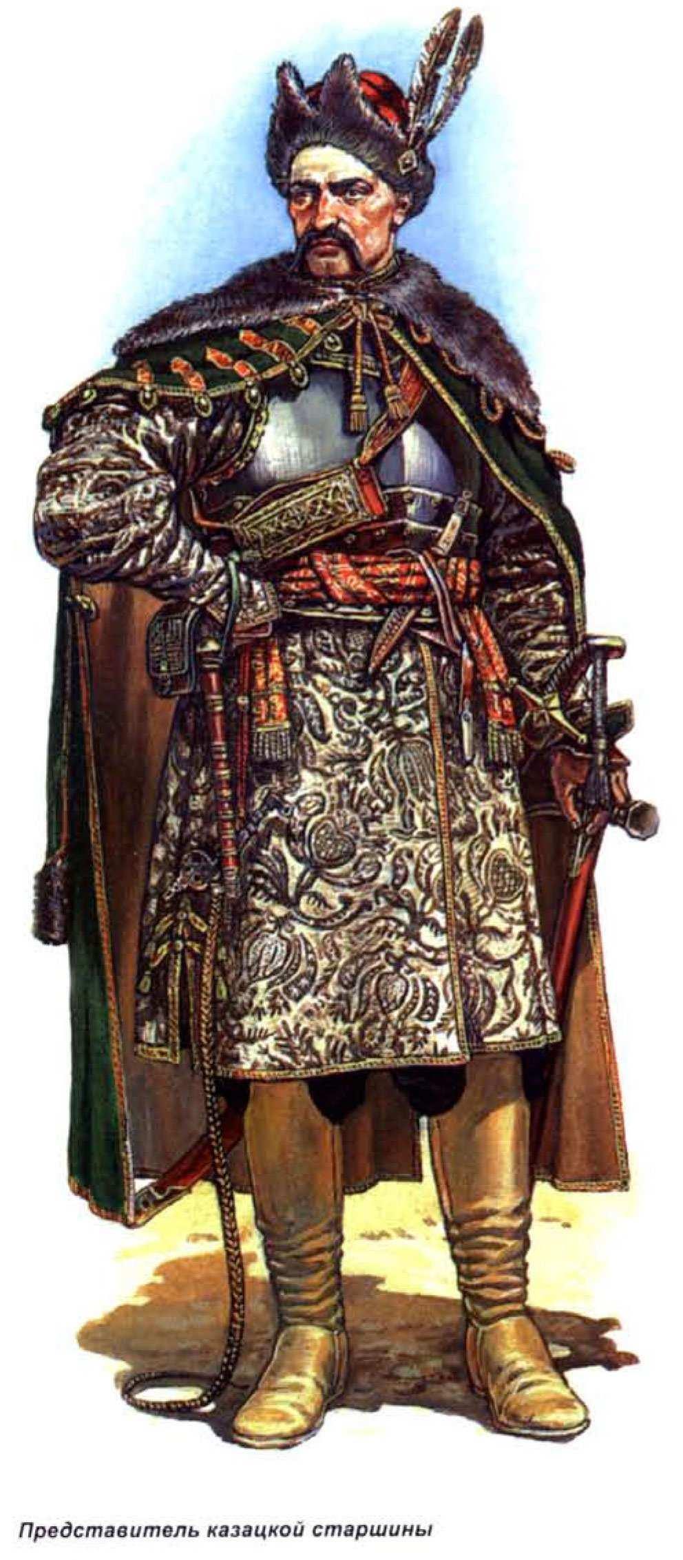 Козацький старшина