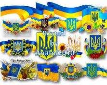 Українські прапори, стрічки, герби