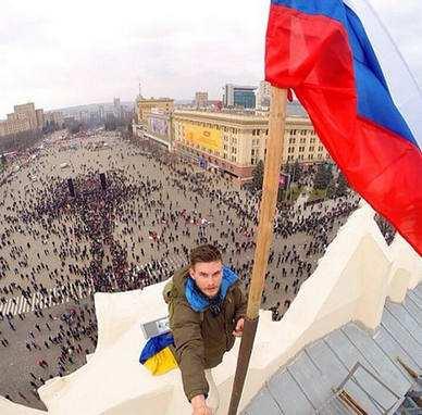 Російський прапор в Харкові