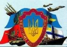 День Збройних Сил України. 6 грудня.