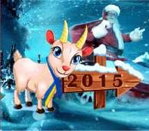 Запрошення на новий рік