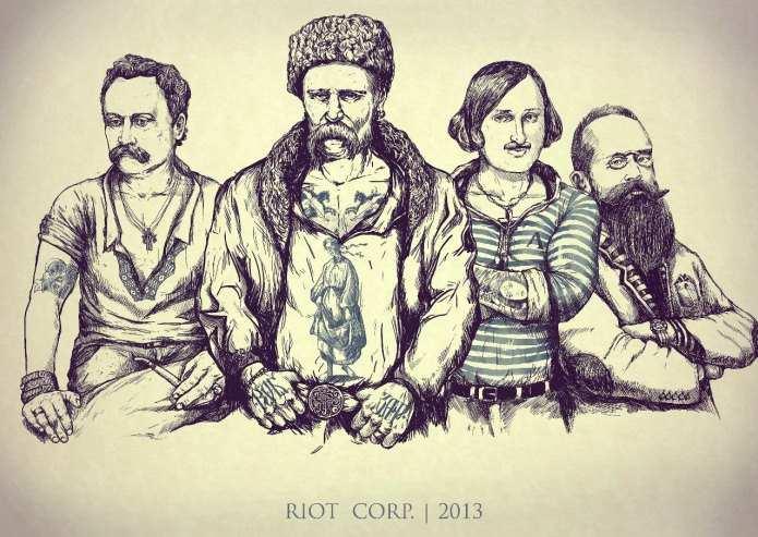 Відомі Українці в образі