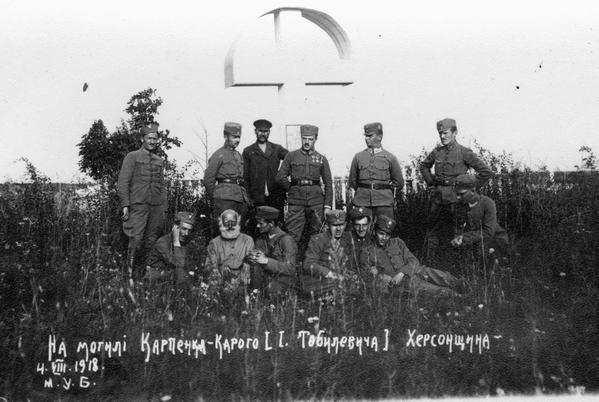 Українські Січові Стрільці 1918рік.