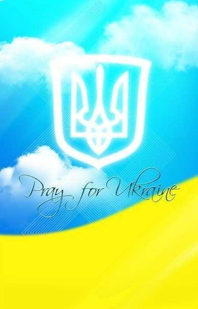 Українські заставки на мобільний телефон