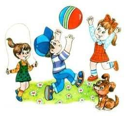 Дитячі ігри