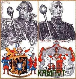Гетьмани України