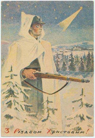 Листівка видана у 1947 р. Пресовим Бюро ЗП УГВР