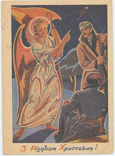 Янгол вказує партизанам - Свято настало