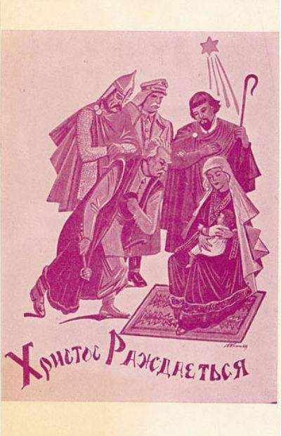 традиційне для повстанської агітації зображення трьох воїнів - упівця, княжого дружинника і козака