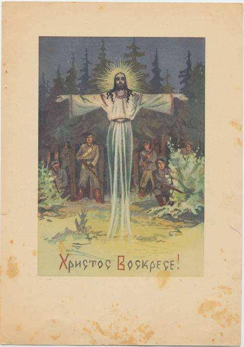 Різдвяна листівка - з лісу вийшли партизани