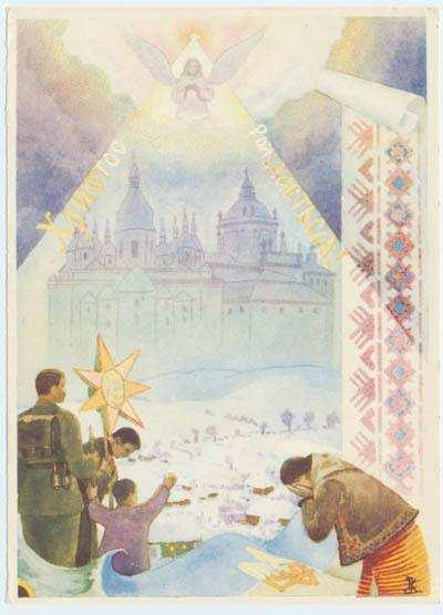 Партизани прийшли до церкви