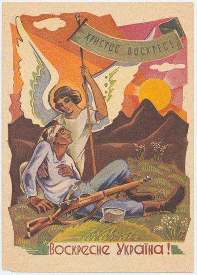 Христос воскрес - воскресні і Україна