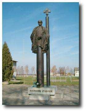 Пам'ятник Олексі Гасину
