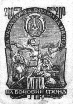 Підпільна діяльність ОУН—УПА в 1947-1953 pp.