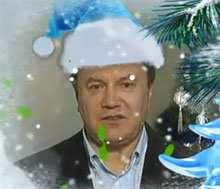 Новорічне привітання Януковича 2011р