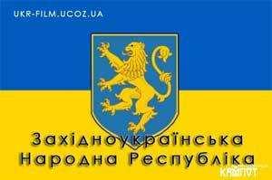 ЗУНР. Історія України - Галичина (2010) TVRip