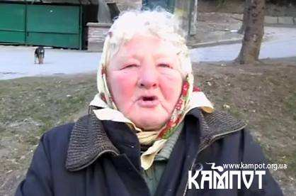 Баба Ганна про українську політику