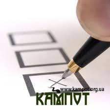 Вибори 2012 - це Ваш шанс
