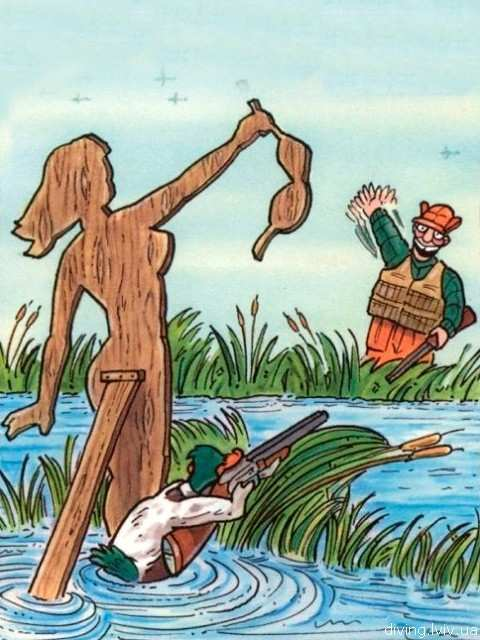 Як українці відкривають сезон полювання, або